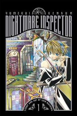 Nightmare Inspector: Yumekui Kenbun, Vol. 1-電子書籍
