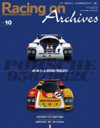 Racing on Archives Vol.10