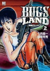 BUGS LAND(2)