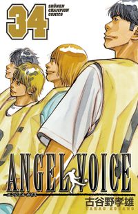 ANGEL VOICE 34