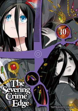 The Severing Crime Edge 10-電子書籍