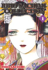 RIHO SACHIMI COLLECTION, Volume 1