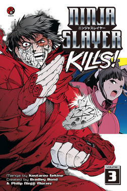 Ninja Slayer Kills 3-電子書籍