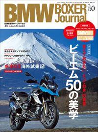 BMW BOXER Journal Vol.50