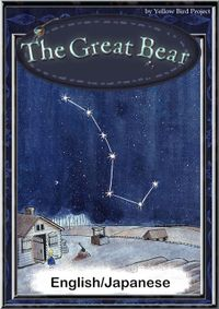 The Great Bear 【English/Japanese versions】