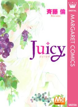 Juicy-電子書籍