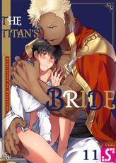 The Titan's Bride 11