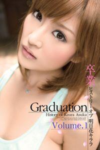 明日花キララ-卒業Volume.1-