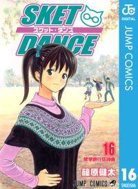 SKET DANCE モノクロ版 16