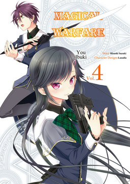 Magical Warfare 4