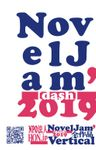 出版創作イベント「NovelJam'[dash]2019」全作品