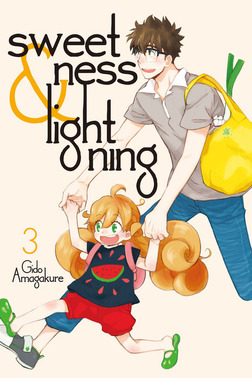 Sweetness and Lightning 3-電子書籍