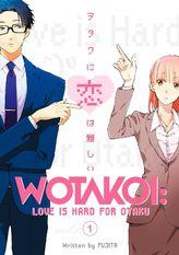 [FREE] Wotakoi: Love is Hard for Otaku Sampler