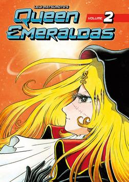 Queen Emeraldas 2-電子書籍