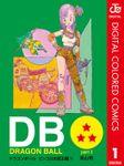 DRAGON BALL カラー版 ピッコロ大魔王編 1
