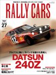RALLY CARS Vol.27