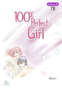 【Webtoon版】 100% Perfect Girl 78