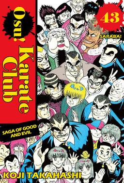 Osu! Karate Club, Volume 43