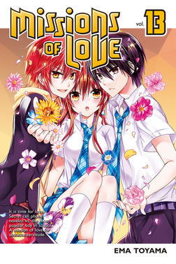 Missions of Love Volume 13-電子書籍