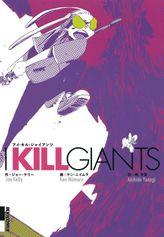 I KILL GIANTS(IKKI COMIX)