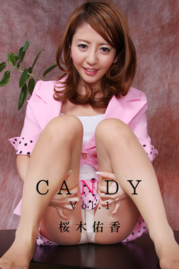 CANDY Vol.1 / 桜木佑香-電子書籍