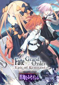 Fate/Grand Order -Epic of Remnant- 亜種特異点Ⅳ 禁忌降臨庭園 セイレム 異端なるセイレム 連載版: 32