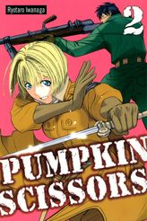 Pumpkin Scissors Volume 2