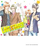 Love Stage!!, Volume 1 : Bookshelf Skin [Bonus Item]