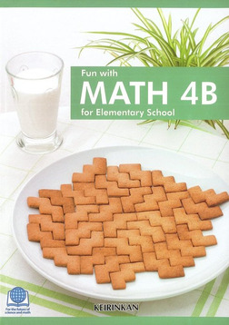 Fun with MATH 4B for Elementary School-電子書籍