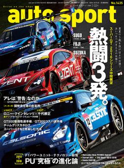 AUTOSPORT No.1435-電子書籍