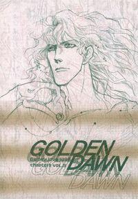 蒼の男 第二部-5 GOLDEN DAWN
