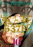 軍と死 -637日- 分冊版10