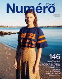 Numero TOKYO(ヌメロトウキョウ) 2021 年 5 月号 [雑誌]