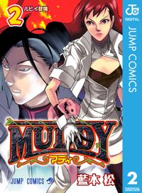 MUDDY 2