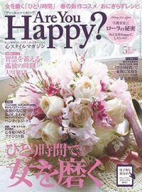 Are You Happy? (アーユーハッピー) 2015年 5月号