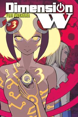 Dimension W, Vol. 3-電子書籍