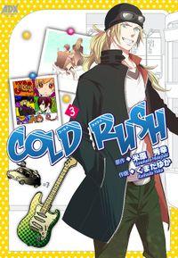 COLD RUSH 3