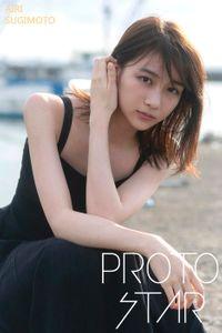 PROTO STAR 杉本愛里 vol.2