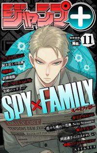 ジャンプ+デジタル雑誌版 2020年11号