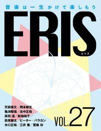 ERIS/エリス 第27号