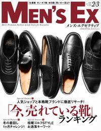 MEN'S EX 2021年2・3月合併号