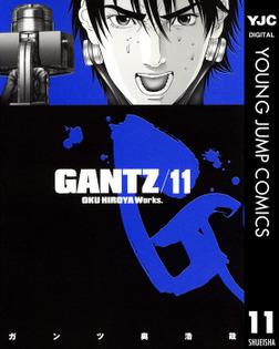 GANTZ 11-電子書籍