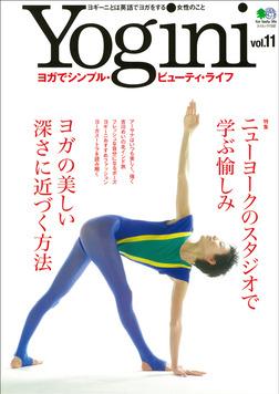 Yogini(ヨギーニ) (Vol.11)-電子書籍