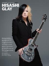 HISASHI/GLAY デジタル特別編集版
