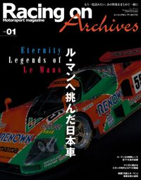 Racing on Archives Vol.01