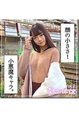 【素人ハメ撮り】みれむ Vol.2-電子書籍