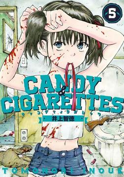 CANDY & CIGARETTES(5)-電子書籍