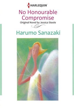 NO HONOURABLE COMPROMISE-電子書籍