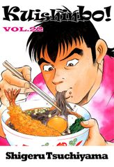 Kuishinbo!, Volume 22