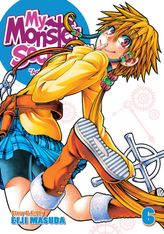 My Monster Secret Vol. 6